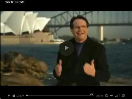 Рейнхард Боннке - Огонь вымпел Евангелия (Австралия) Полагаясь на помазание (Япония)