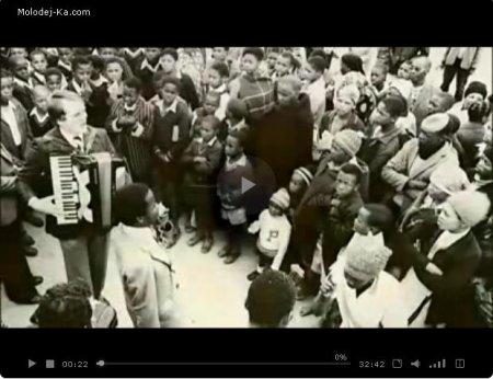 Рейнхард Боннке - Как я был научен вере (Кения) Как побороть страх (Индонезия)
