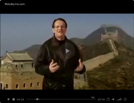 Рейнхард Боннке - Уникальнейшее и величайшее послание (Китай)