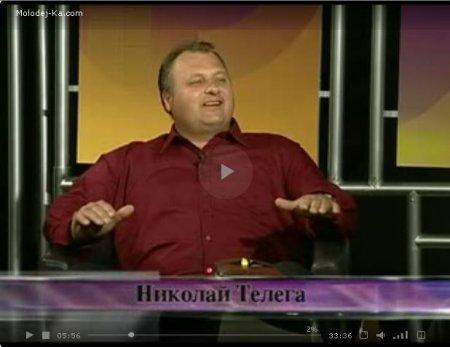 Передача Угол - Николай Телега, Исцеление 12 переломов позвоночника (онлайн видео)