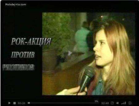 Глас Вопиющего - Акция против наркотиков (видео онлайн)