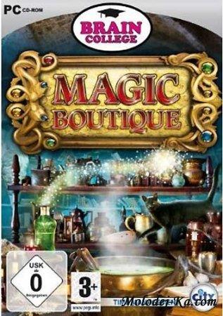 Magic Boutique - Магический бутик