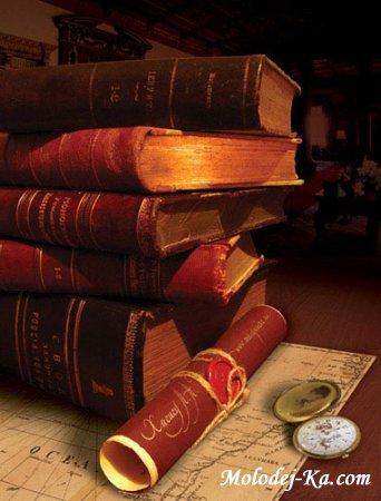 Архив Java книг о любви и браке