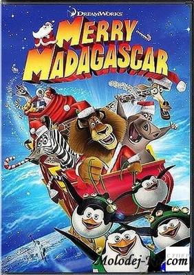 Рождественский Мадагаскар (2009) DVDRip