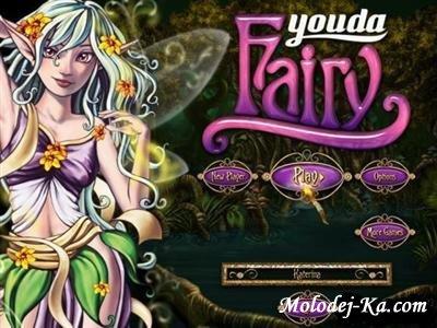 Fairy Youda