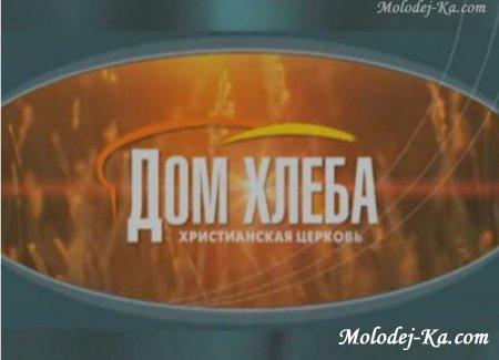 Серия проповедей Самопознание через откровение, А. Шевченко
