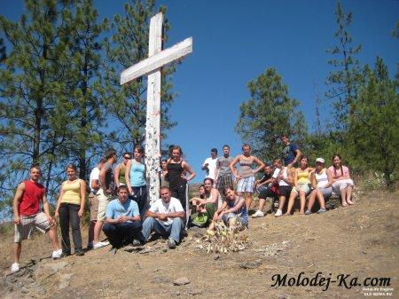 Молодёжь Вестник Истины на кемпе - Slide show Camping of youth 2008