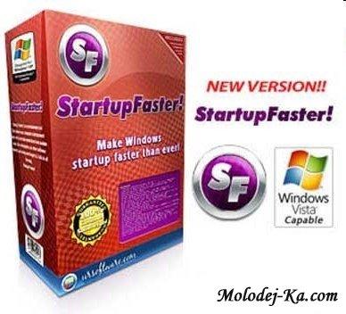 Startup Faster! v3.3.66