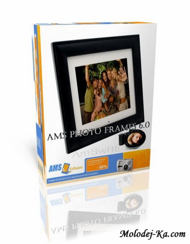 AMS Photo Frames 6.0 (Rus/Portable)