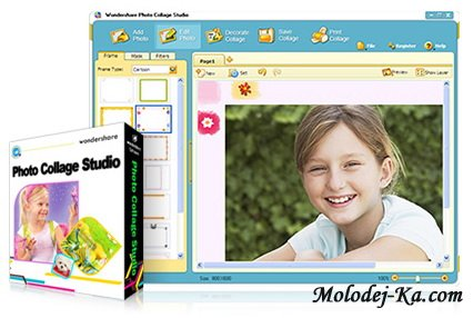 Wondershare Photo Collage Studio v4.2.10.4