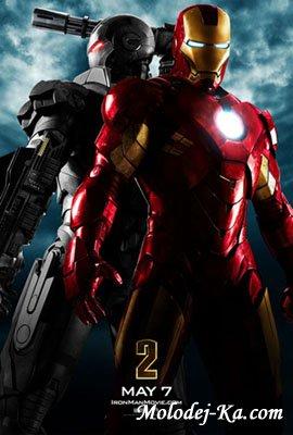 Железный человек 2 (Iron Man II) - новый трейлер ожидаемого блокбастера