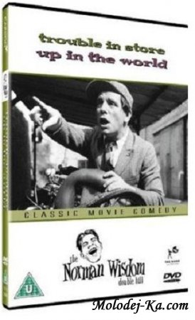 Мистер Питкин: Неприятности в лавке (1953)