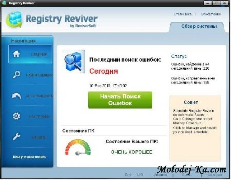 Registry Reviver v1.1.28
