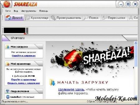 Portable Shareaza 2.4.0.4 Revision 8261 RC