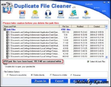 Duplicate File Cleaner v2.5.2 Build 144 Portable