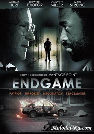 Конец игры / Endgame (2009) DVDRip
