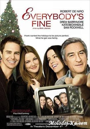 У них все хорошо / Everybody's Fine (2009) DVDRip