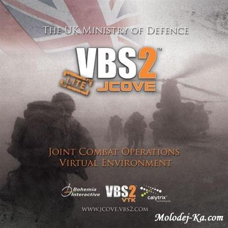Virtual Battlespace 2 JCOVE Lite (2010/ENG)