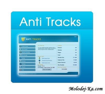 Anti Tracks 7.1.3