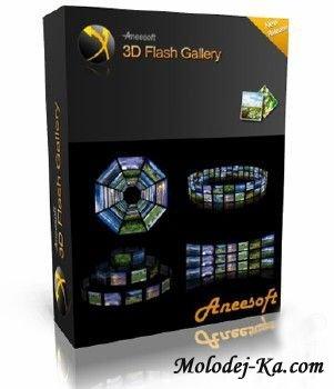 Aneesoft 3D Flash Gallery 2.1.0.0