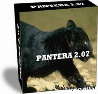 Pantera 2.07