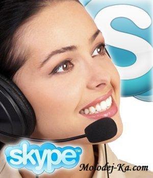 Skype 4.2.0 build 152 Final + Portable