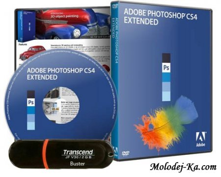 Adobe Photoshop CS4 Extended Compact v11.0.1 RUS Portable