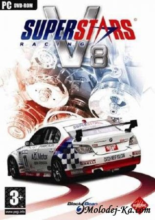 Superstars V8 Next Challenge (2010) MULTI5 / ENG