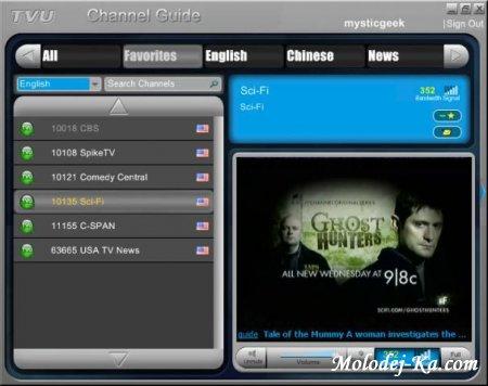 TVUPlayer 2.5.2.2