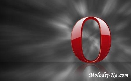 Opera 10.50.3296 Final Portable + Plugins + Anti-Banner + USB
