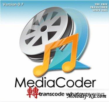 MediaCoder 0.7.3.4610 Portable