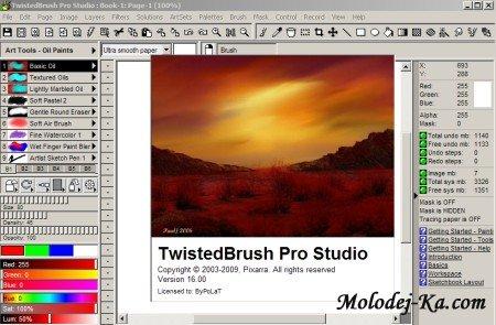 Pixarra TwistedBrush Pro Studio 16.18 Portable