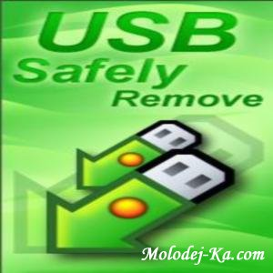 USB Safely Remove 4.2.5.879 Multi