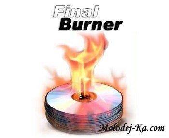 FinalBurner PRO v2.18.0.220 + cr0ck(key) Rus