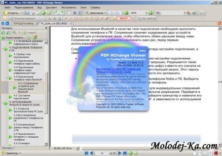 PDF-XChange Viewer Pro 2.049 Portable