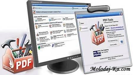 Tracker Software PDF-Tools 4.0178 Rus