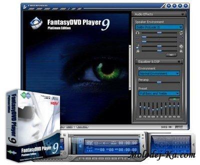 FantasyDVD Player Platinum 9.9.5.318