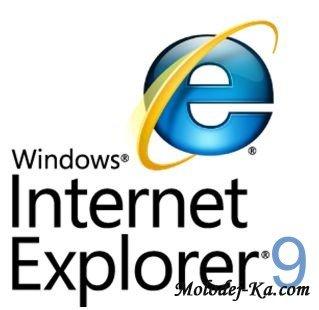 Internet Explorer 9 Plarform Preview 1.9.7745.6019