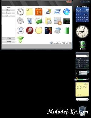 Боковая панель для XP v.6