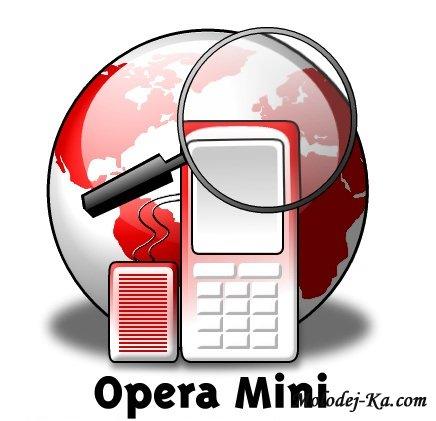 Opera Mini 5 Final Rus