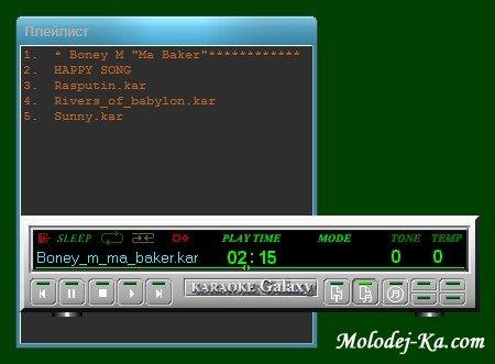 Karaoke GALAXY Player 4.1.0.0 + 8600 песен
