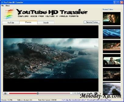 YouTube HD Transfer 1.0.327 Portable