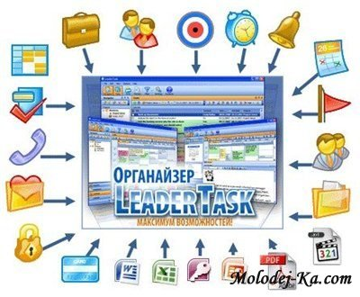 LeaderTask 6.8.9.2