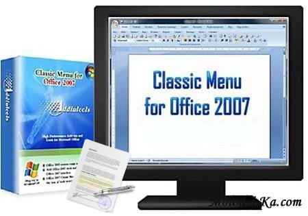 Classic Menu for Office 2007 5.0.0.0 ML