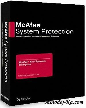 McAfee AVERT Stinger 10.0.1.815