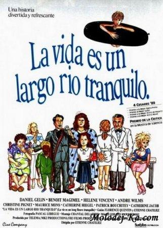Жизнь - это долгая спокойная река / La Vie est un long fleuve tranquille (1988) DVD9 + DVDRip