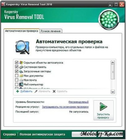 Kaspersky Virus RemovaL TooL 2010 v.9.0.0.722_10.03.2010