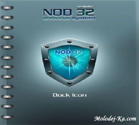 NOD32 2010(NEW) 4790