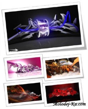 3D обои - цифровое граффити (2010)
