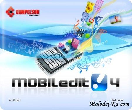 MOBILedit! 4.1.0.645 Rus